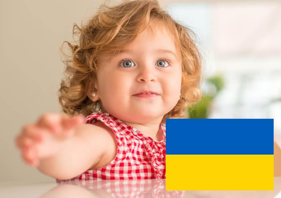 BeautifulUkrainianGirlsName